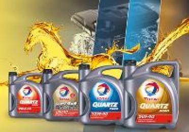 lubrifiants gamme